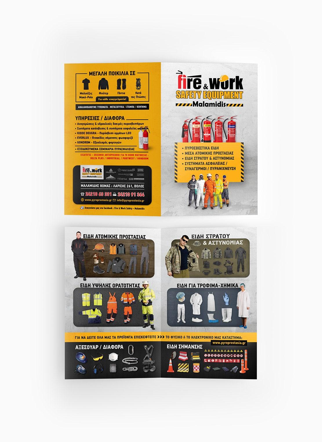 trakaliaroudis brochure fire and work safety malamidis