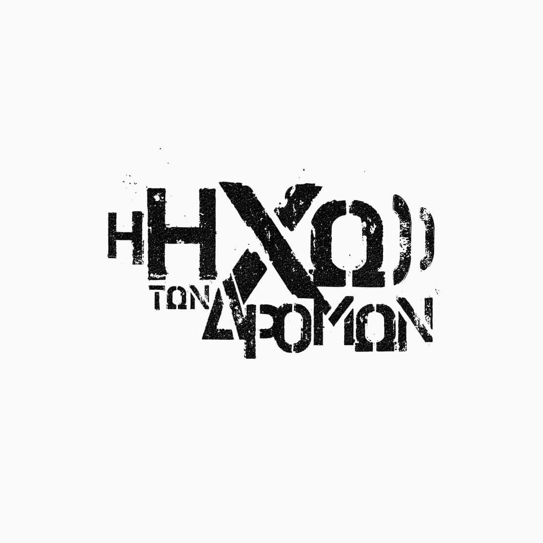 trakaliaroudis logo hxw twn dromwn