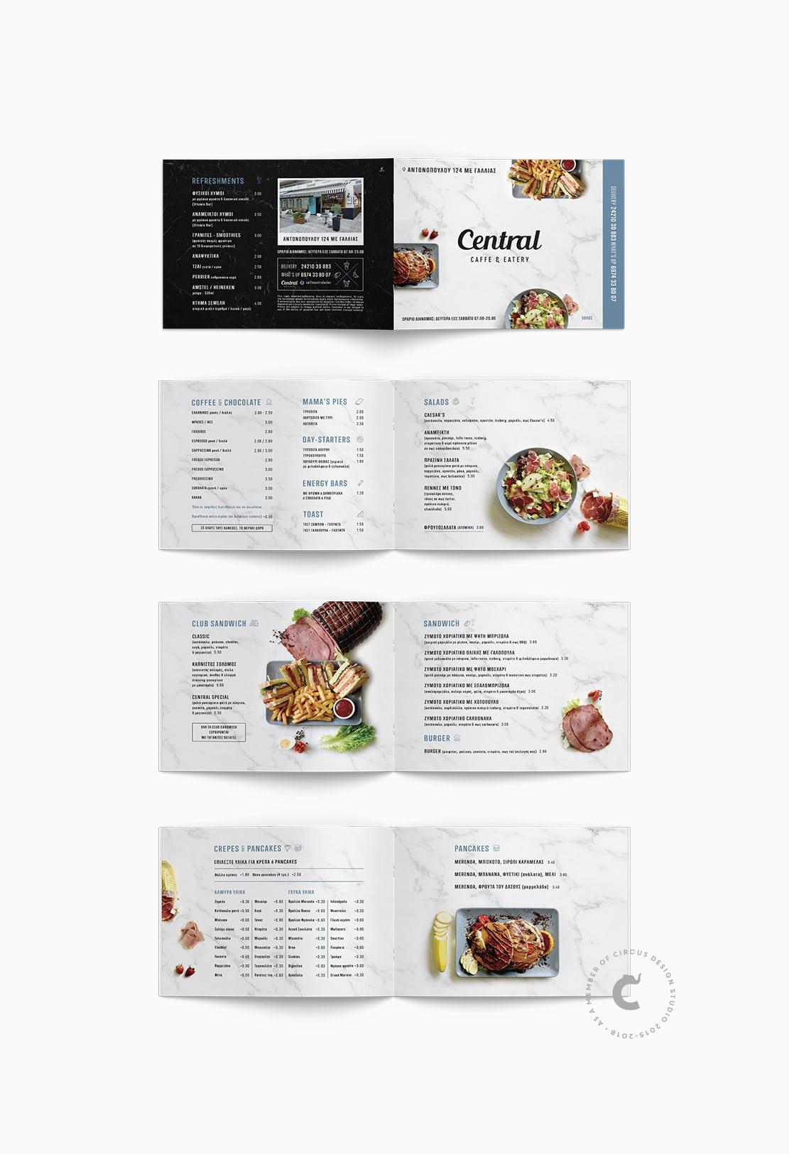 trakaliaroudis menu central