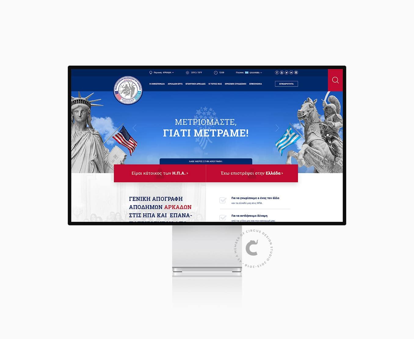 trakaliaroudis website panarcadian federation of america
